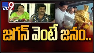 Rajasekhar & Jeevitha Before Media On YS Jagan's Victo..