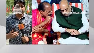 Amit Shah will conduct road show in Pathanamthitta today | Live Updates
