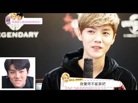 171220【勳鹿】我們結婚了3 (We Got Married HUNHAN ver.3)