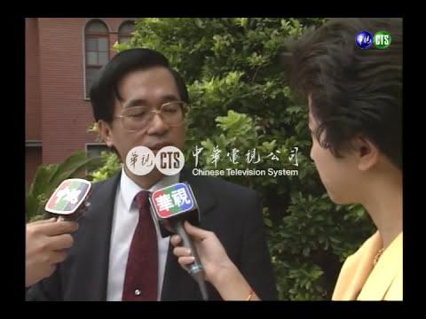 【歷史上的今天】1990.07.17_民進黨立院黨團開除朱高正