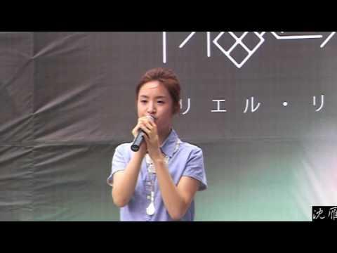 2009/07/11 林依晨 - 幸福遇見簽唱會 ~ 甜蜜花園,螢火蟲