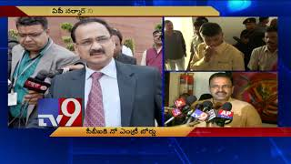 Ex- CBI JD Lakshmi Narayana reacts over CBI no entry in AP..