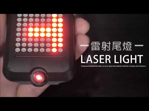 video Rechargeable Bike Tail Light, 80 Lumens 64 LEDs Light Beads Bicycle Turn Signal Lights