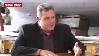 Πάνος Καμμένος | Η διαδικτυακή συνέντευξη που παραχώρησε στο NEWSBOMB.gr
