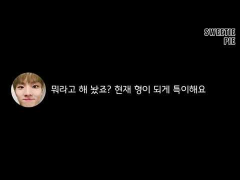 [더보이즈/THE BOYZ] 멤버들끼리 휴대폰에 저장 해 놓은 이름은? 2탄