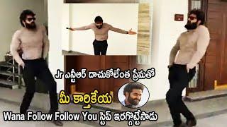 Watch: Kartikeya imitating Jr NTR signature dance steps..