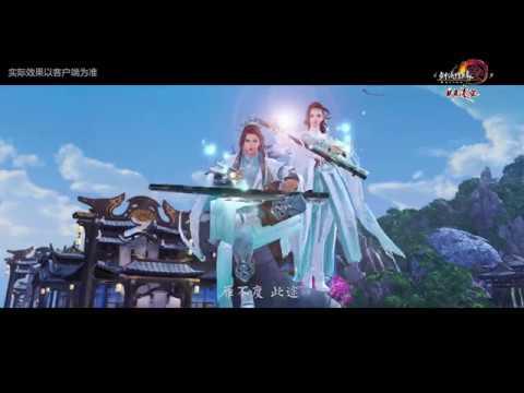 《剑网3燃情MV》【侠影留香】首爆!全门派双人轻功!
