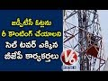 BJP Supporters Climbs Cell Tower, Demand For ZPTC Votes Recounting | Ellanthakunta | V6 News