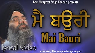 Mai Bauri – Bhai Manpreet Singh Kanpuri Video HD