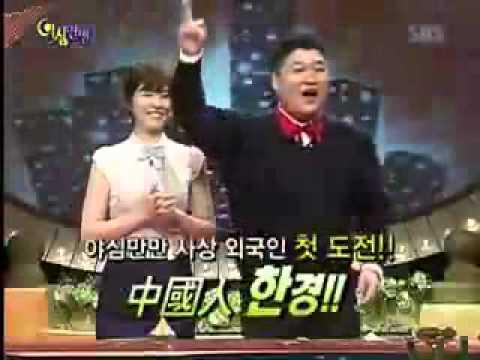 Heechul and Hankyung YSMM Kiss
