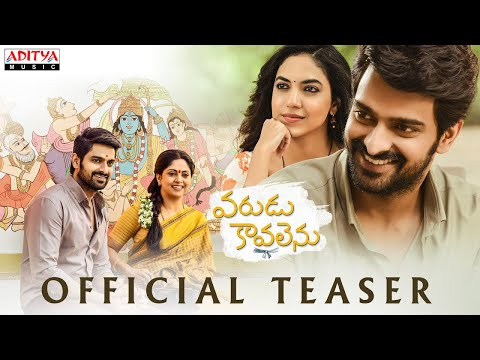 Naga Shaurya's Varudu Kaavalenu teaser is out