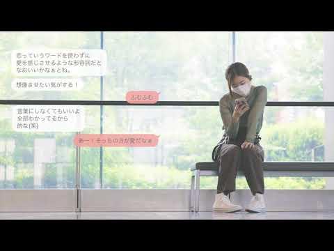 杏沙子‐制作ドキュメント(improve the Lyrics)
