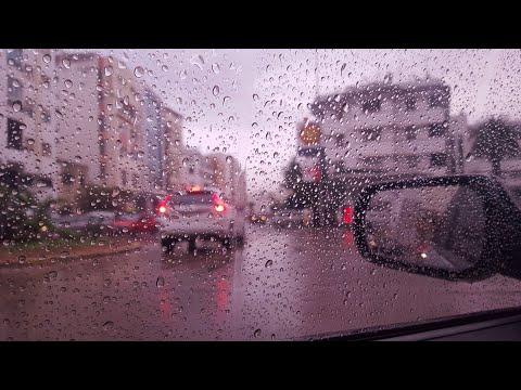 شاهد .. الأمطار الغزيرة التي تهطل بالدارالبيضاء اليوم