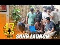Puri Jagannath launches first song from 47 Days