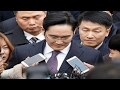 Samsung Group Chief Jay Lee Arrested on Bribery Charges..