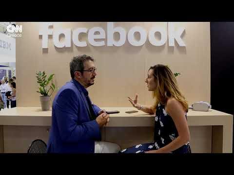 H επικεφαλής του Facebook στη ΝΑ Ευρώπη μιλά στο CNN Greece