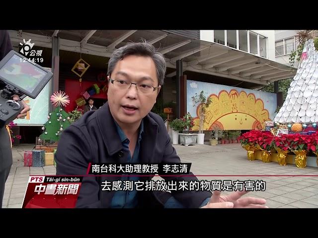 台南環保局展示科學儀器 科技執法抓違規