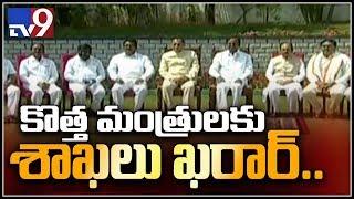 Newly Telangana Ministers Get Portfolios..