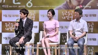 Showbiz Korea - MOVIE MY BRILLIANT LIFE 영화 두근두근 내 인생