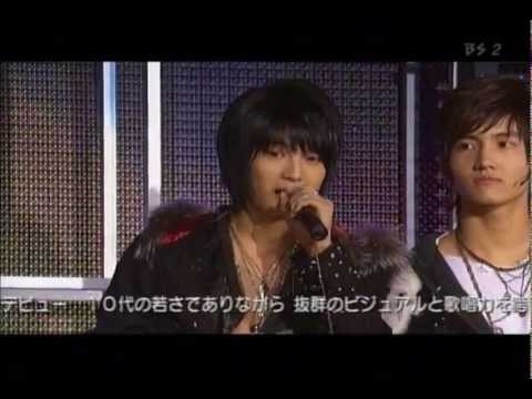 My Destiny - TVXQ Korea-Japan Friendship Concert 20051211