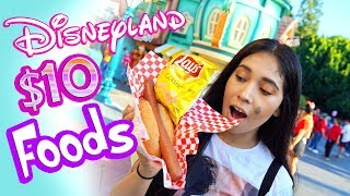 Top 5 Best Disneyland Foods For $10! | Disneyland Foodie Tips
