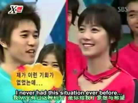 Xman Dangyunhaji   Kim jong min vs Goo Hye Sun