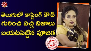 Actress Poojitha opens up about casting couch in Tollywood..