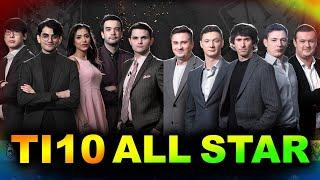 TI10 ALL STAR MATCH - ENGLISH vs RUSSIAN TALENTS! - THE INTERNATIONAL 10 DOTA 2