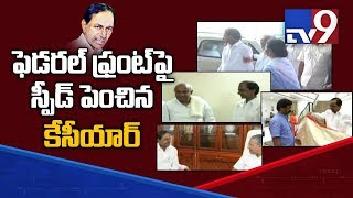 Krishna TDP leader Yalamanchili Ravi to join YCP..