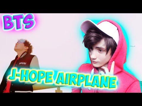 j-hope 'Airplane' MV Реакция   BTS   Реакция на j-hope Airplane (BTS)