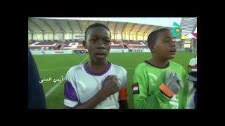 السودان (3) - (1) الامارات - كاس (ج) - ملخص -