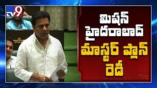 KTR clarifies on Mission Hyderabad in Assembly..