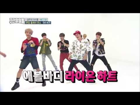 NCT in weekly idol dance to EXO,TVXQ,SHINEE,SUPER JUNIOR,SNSD&RED VELVET