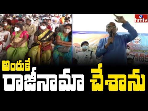 Will work hard for the development of Dalits: RS Praveen Kumar