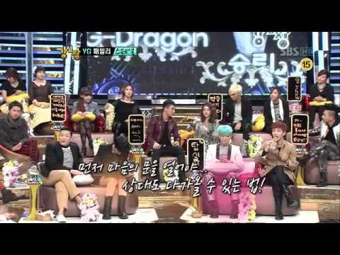 Strong Heart Ep 123 - YG Family Special [ Dara Cut ]