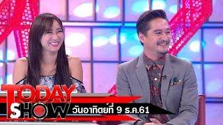 TODAY SHOW 9 ธ.ค. 61 (1/2)  talk show  สิงสู่ หนังผีไทยเรื่องใหม่