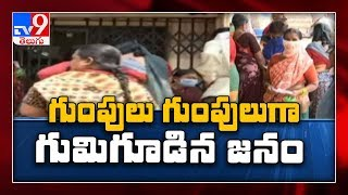 Women violated social distance near banks after CM KCR ann..