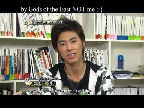 Sexy DBSK Yunho Interview ( Eng Sub )