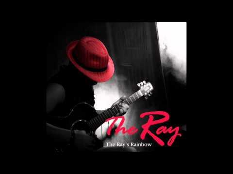 더 레이(The Ray) - 청소