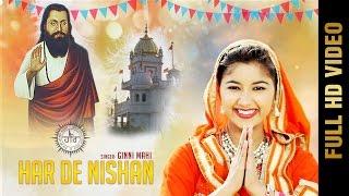 Har De Nishan – Ginni Mahi