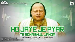 Ho Jaye Je Pyar Te Sona Bhul Janda – Nusrat Fateh Ali Khan