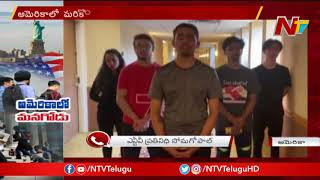 2.5 lakh Indian students stuck in US amid coronavirus pand..