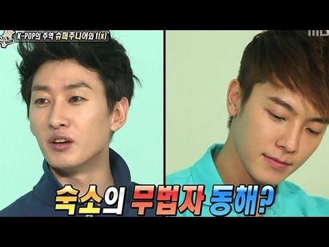 섹션TV 연예통신 : Section TV, Super Junior, f(x) #09, 슈퍼주니어, 에프엑스 20130222