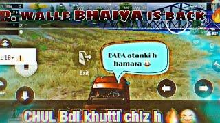 BABA ki chul ne marwa diyya 🤦   UP walle Bhaiya 😝  full toxic   Fain Gamer