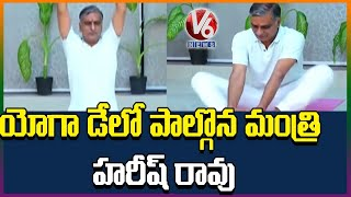 Watch: Minister Harish Rao performs yoga at home..