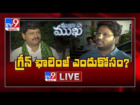 Mukha Mukhi With MP Joginapally Santosh Kumar- Live