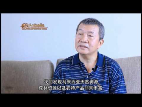 Aubella MM2H Testimonial - Huang Shing Bin (Chinese subbed)