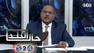 احتجاج شركات نقل سودانية على سياسة مصرية تمنعهم من التوغل بعد اسوان ...
