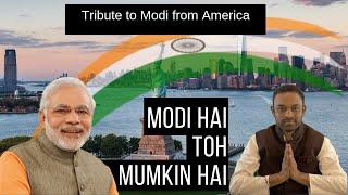 Hum Hain Hindustani | Rishi Singh | Modi Hai to Mumkin Hai
