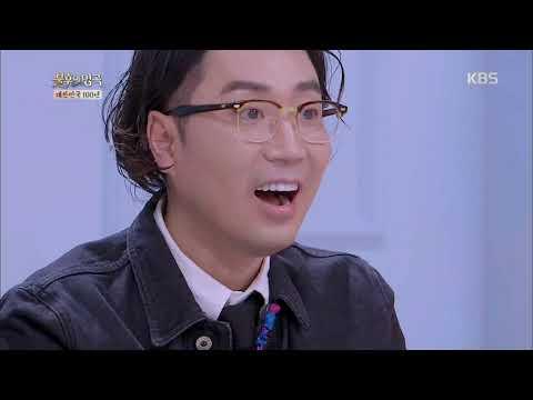 불후의명곡 Immortal Songs 2 - SF9 - 아! 대한민국.20190302